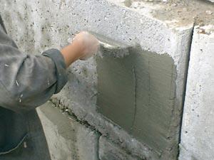Штукатурная гидроизоляция стен
