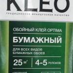 KLEO OPTIMA100 г