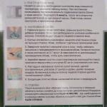 KLEO OPTIMA100 г-2