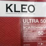 KLEO ULTRA 50