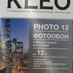 KLEO PHOTO12