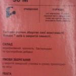 AXTON450 г-2