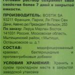 AXTON180 г бумажные3